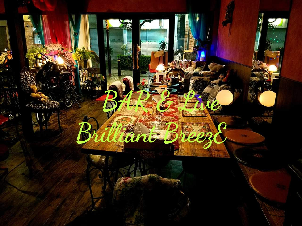 BAR&Live Brilliant BreezE