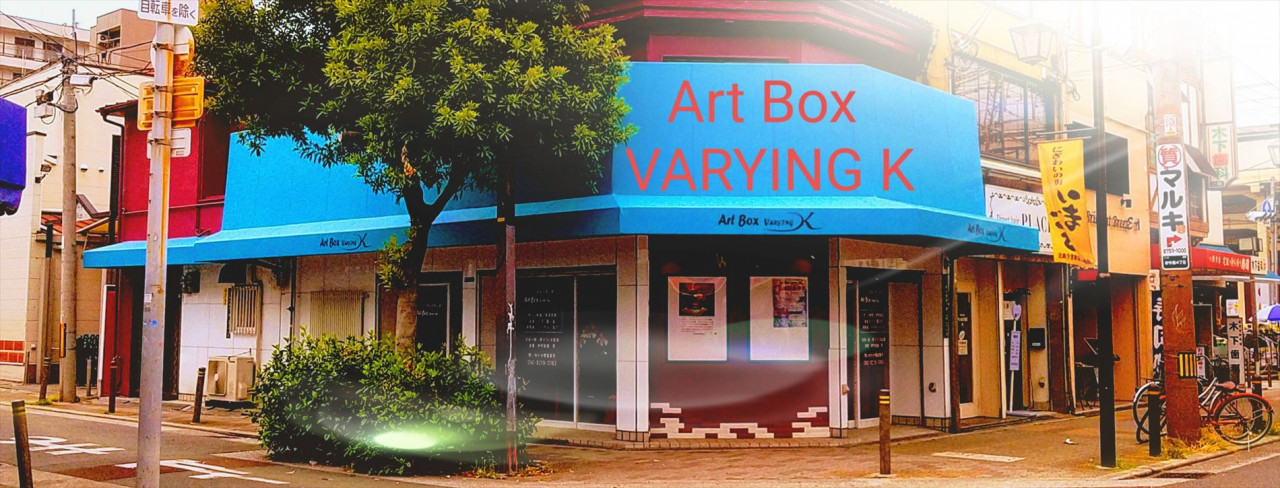 Art Box VARYING K